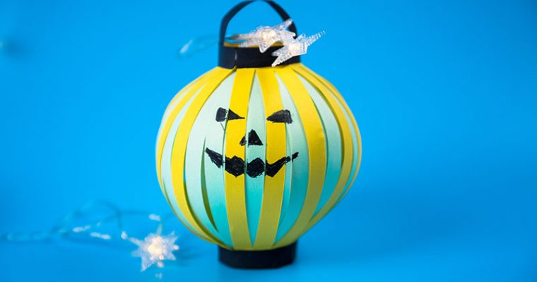 How To Make Paper Pumpkin Lantern